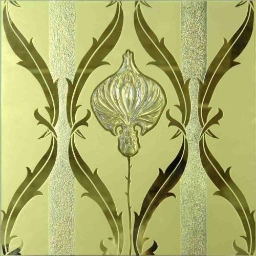 Designer Modular Glass BG8062 Gold