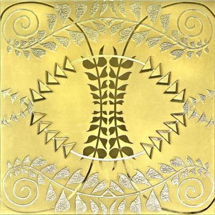 Designer Modular Glass BG8068 Gold